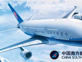 Vé máy bay đi NINH BA Siêu KM từ TP HCM (China Southern)