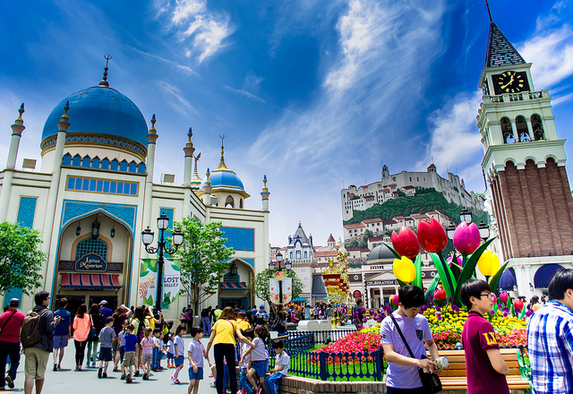 everland-han-quoc-1