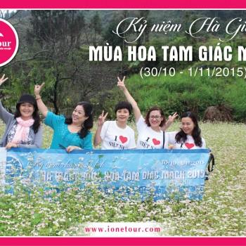 TOUR Hà Giang Mùa Hoa Tam Giác Mạch Nở Rộ 2016