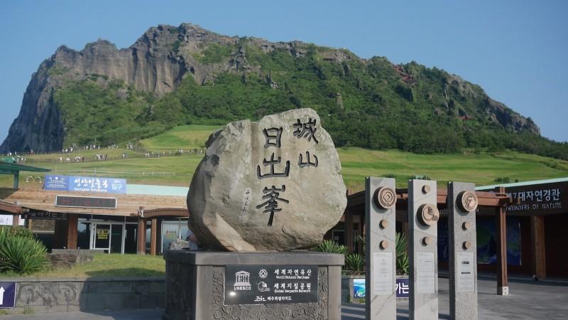 han-quoc-busan-jeju-seoul-nami-iOnetour