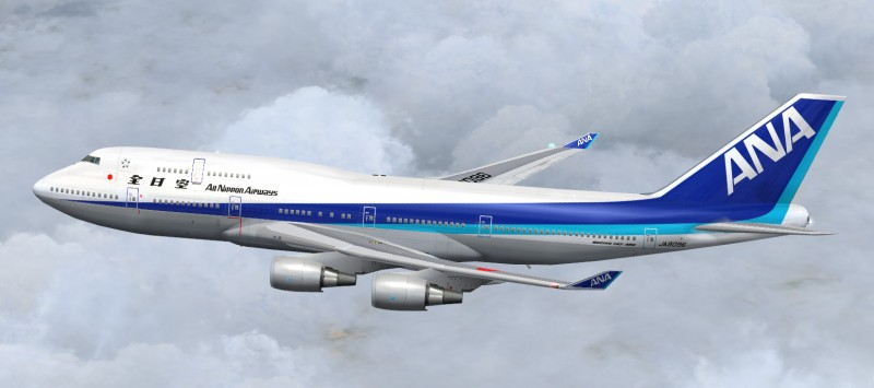 All Nippon Airways - Old Color