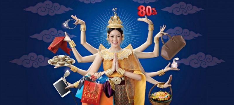 Amazing-Thailand-Grand-ionetour