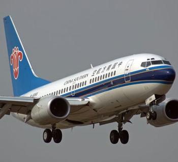 Vé máy bay đi NAM NINH Siêu KM từ TP HCM (China Southern)