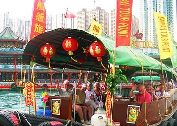 Hà Nội – Hồng Kông – Quảng Châu – Thẩm Quyến (HK) 7N6Đ