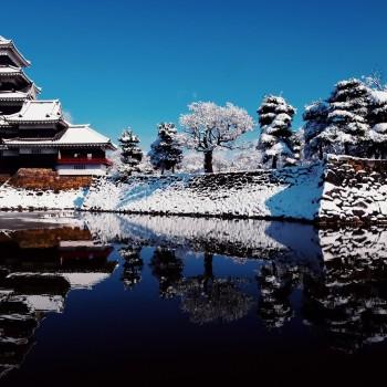 TOKYO – HAKONE – NÚI PHÚ SĨ – NIKKO 5n4d ( bay NIPPON Air)